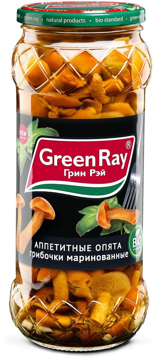 Green Ray опята маринованные, 580 мл green ray опята соленые 580 мл