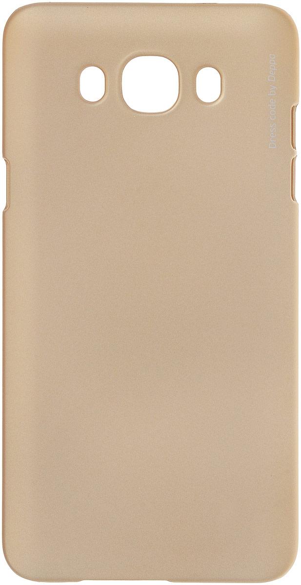 Deppa Air Case чехол для Samsung Galaxy J7 (2016), Gold83255Чехол Deppa Air Case для Samsung Galaxy J7 (2016) случай редкого сочетания яркости и чувства меры. Это стильная и элегантная деталь вашего образа, которая всегда обращает на себя внимание среди множества вещей. Благодаря покрытию soft touch чехол невероятно приятен на ощупь, поэтому смартфон не хочется выпускать из рук. Ультратонкий чехол (1 мм) повторяет контуры самого девайса, при этом готов принимать на себя удары - последствия непрерывного ритма городской жизни.Чехлы Deppa Air Case изготавливаются из высококачественного поликарбоната (PC) производства Вауеr, устойчивого к сколам, ударам и царапинам. Прочная поверхность чехла с покрытием soft touch обладает противоскользящим эффектом. Все функциональные отверстия чехла идеально подогнаны по размерам и местоположению, обеспечивая полный доступ к внешним портам, слотам и разъемам гаджета.