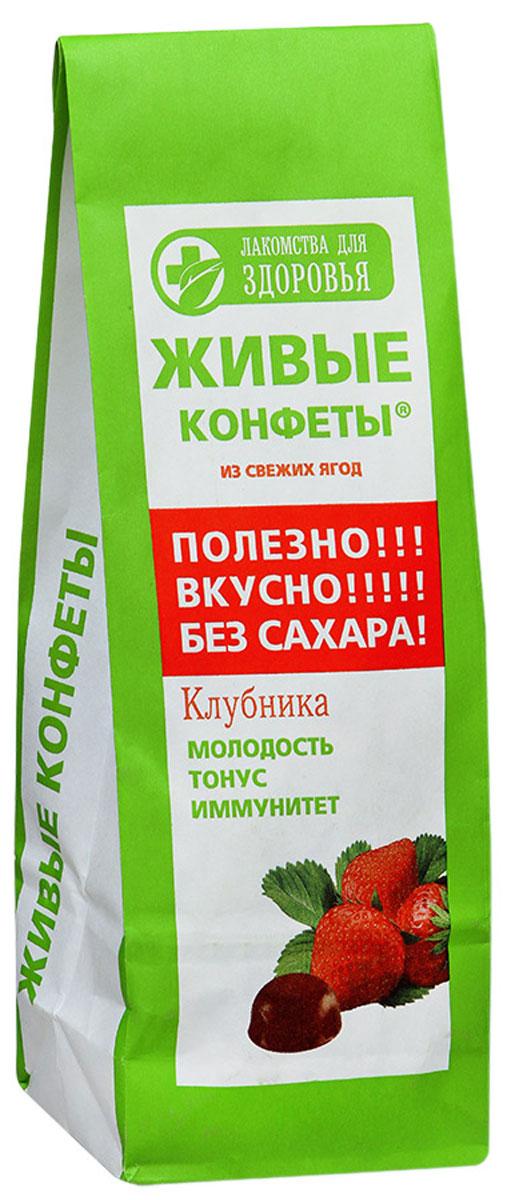 Лакомства для здоровья Мармелад желейный с клубникой, 170 г лакомства для здоровья ягодки мармелад желейный 105 г