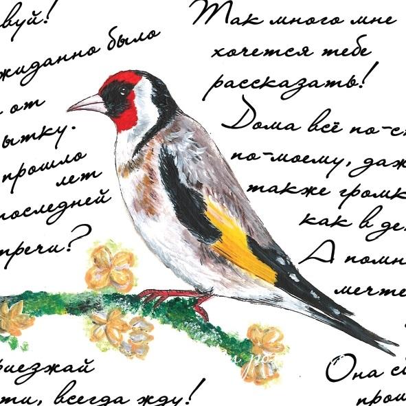 Открытка поздравительная Darinchi № 36, формат А5. Авторская работаА5_36Замечательная поздравительная открытка.