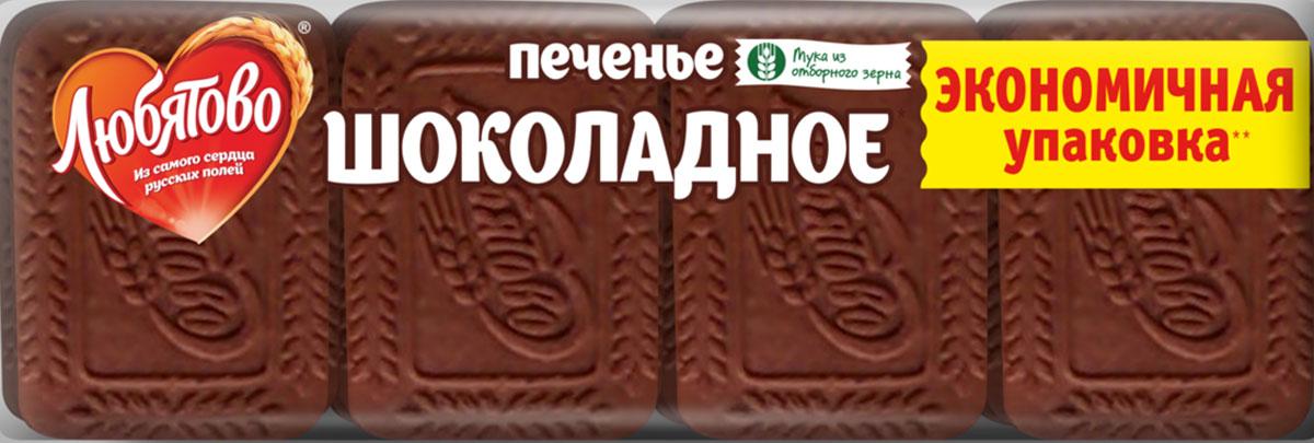 Любятово печенье сахарное Шоколадное, 426 г любятово печенье сахарное черничное со злаками 171 г