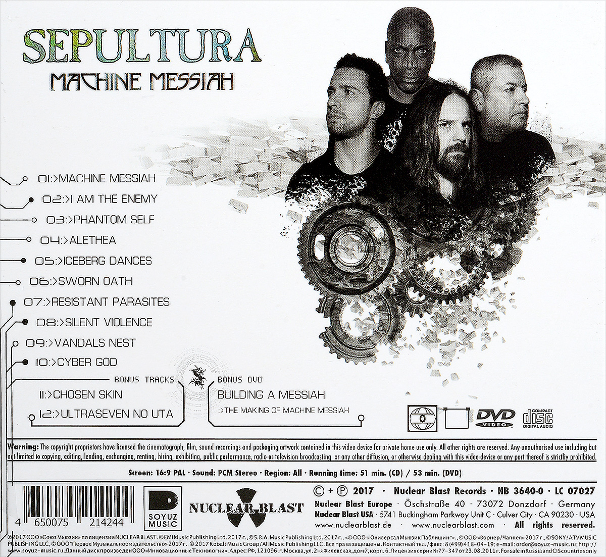 Sepultura.  Machine Messiah (CD + DVD) Концерн