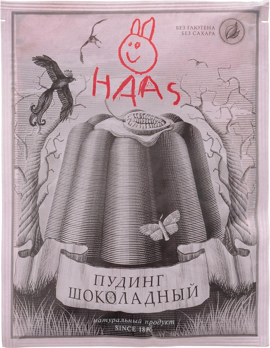 Haas Пудинг шоколадный, 40 г240074Пудинг - один из самых популярных европейских десертов. Шоколадный пудинг Haas - вкусный, легкий, питательный и быстрый в приготовлении.Уважаемые клиенты! Обращаем ваше внимание, что полный перечень состава продукта представлен на дополнительном изображении.