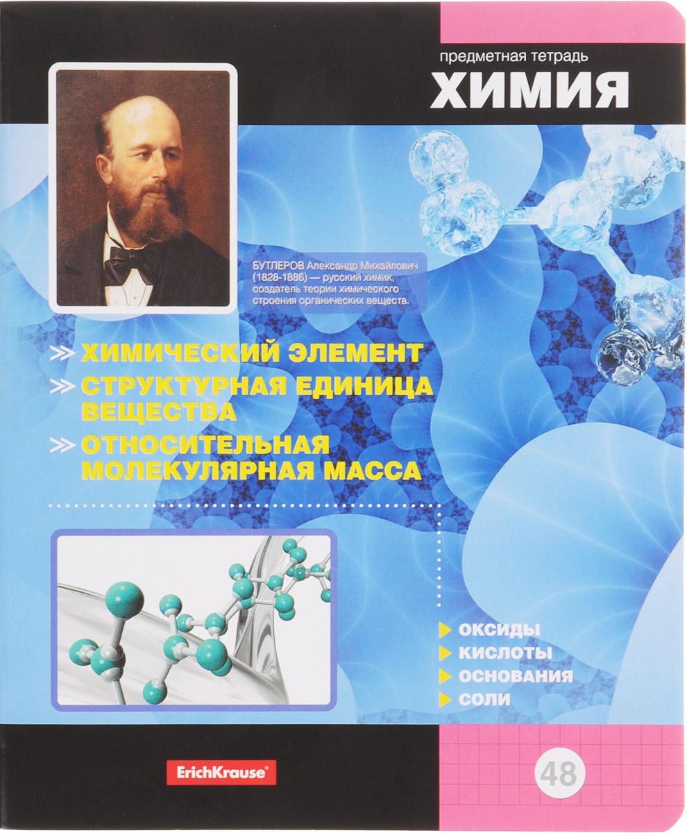 Erich Krause Тетрадь Химия 48 листов в клетку 38930