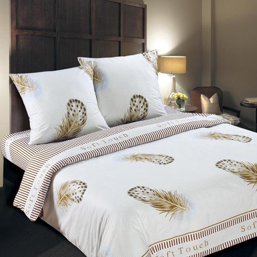 Комплект белья АртПостель Прикосновение, 2-спальный, наволочки 70x70 цена артпостель