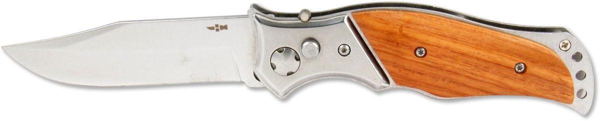 Нож автоматический складной Ножемир Четкий расклад, общая длина 20,2 см. A-129 нож складной ножемир общая длина 21 см