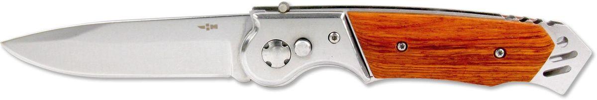 Нож складной автоматический Ножемир Четкий расклад, нержавеющая сталь, общая длина 20,8 см. A-134A-134Складной автоматический нож Ножемир Четкий расклад пригодится в походе, на пикнике или дома. Лезвие с зеркальной полировкой выполнено из нержавеющей стали 40Х13, рукоятка - из прочного стабилизированного дерева. Лезвие открывается автоматически при нажатии на кнопку. Фиксатор не дает ножу закрыться. В сложенном виде нож занимает минимум места и с легкостью помещается даже в карман. Клипса позволяет носить нож на ремне.Общая длина ножа: 20,8 см.