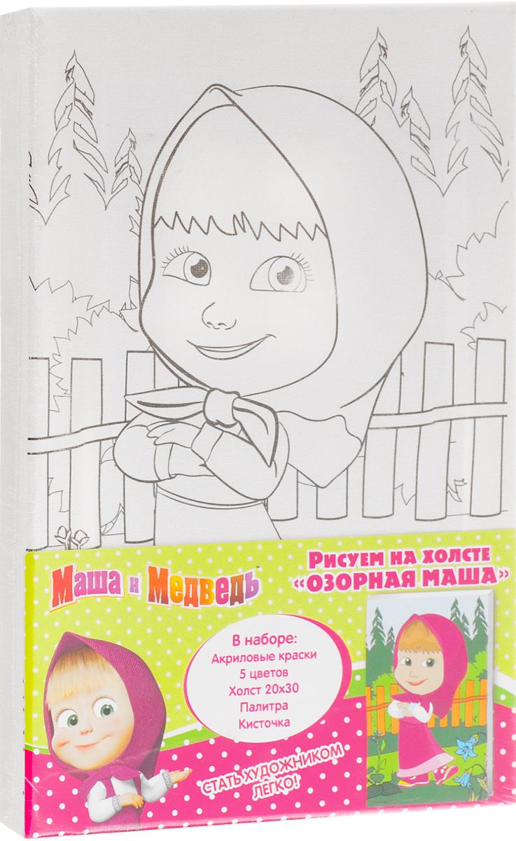Маша и Медведь Набор для росписи по холсту Озорная Маша 24679