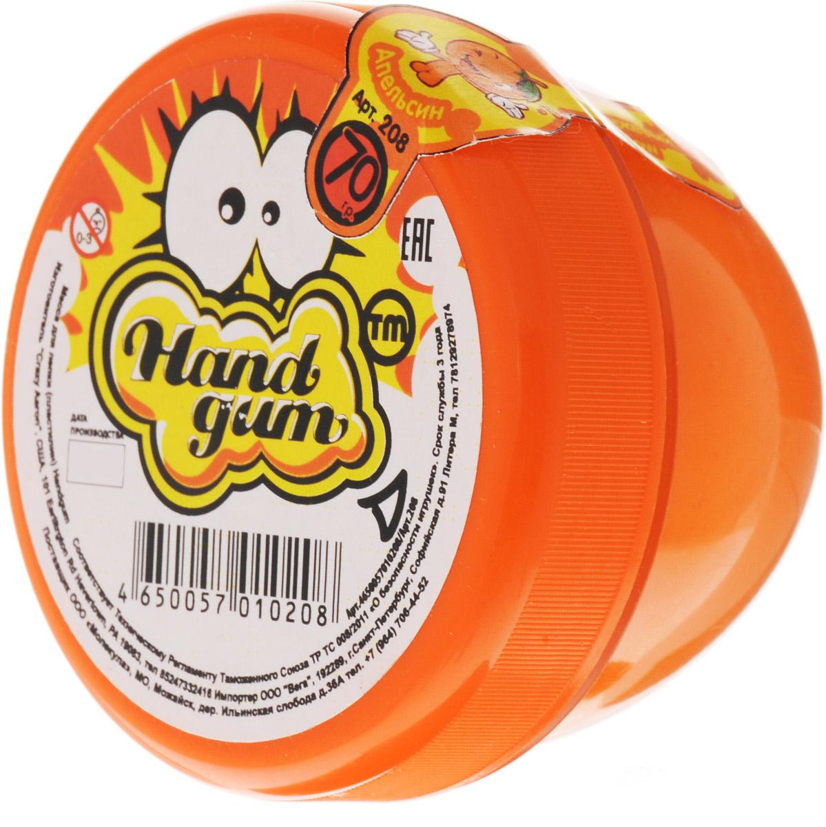 Жвачка для рук  ТМ HandGum , цвет: оранжевый, с запахом апельсина, 70 г - Развлекательные игрушки