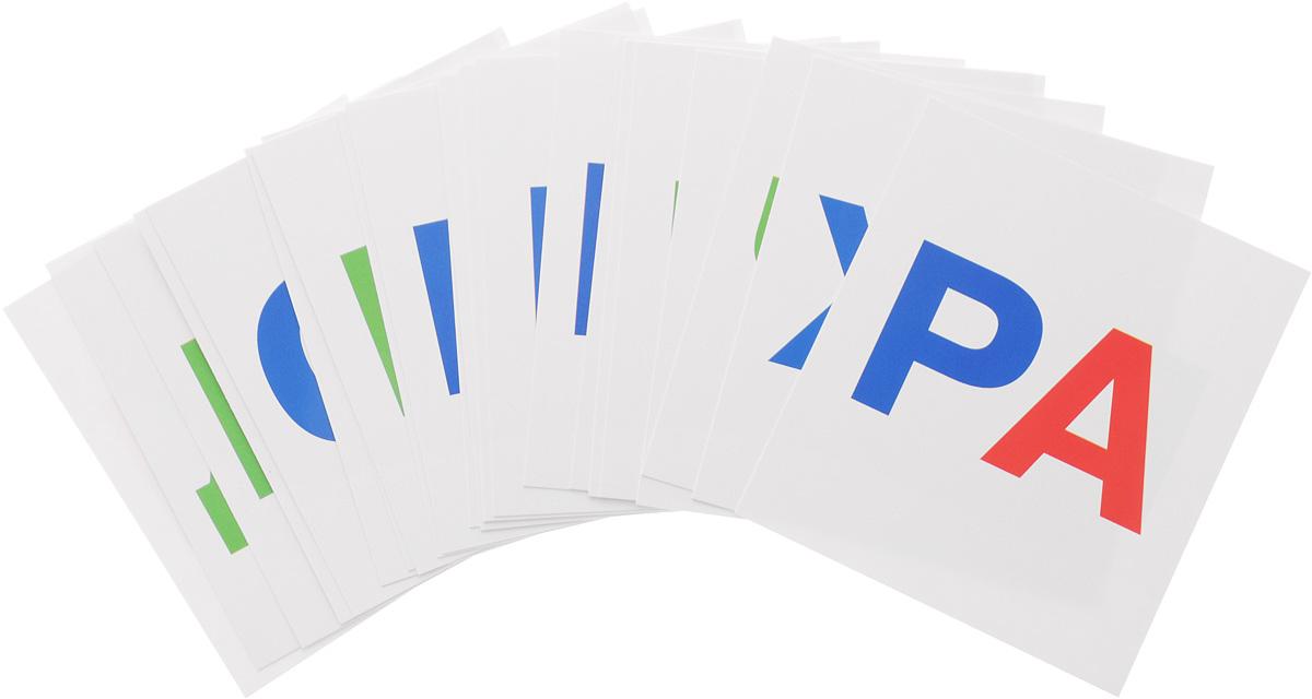 Айрис-пресс Обучающие карточки Касса слогов Айрис-пресс
