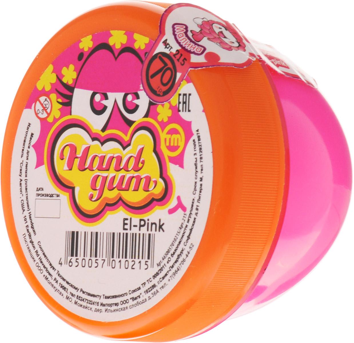 Жвачка для рук  ТМ HandGum , цвет: розовый, с запахом малины, 70 г - Развлекательные игрушки