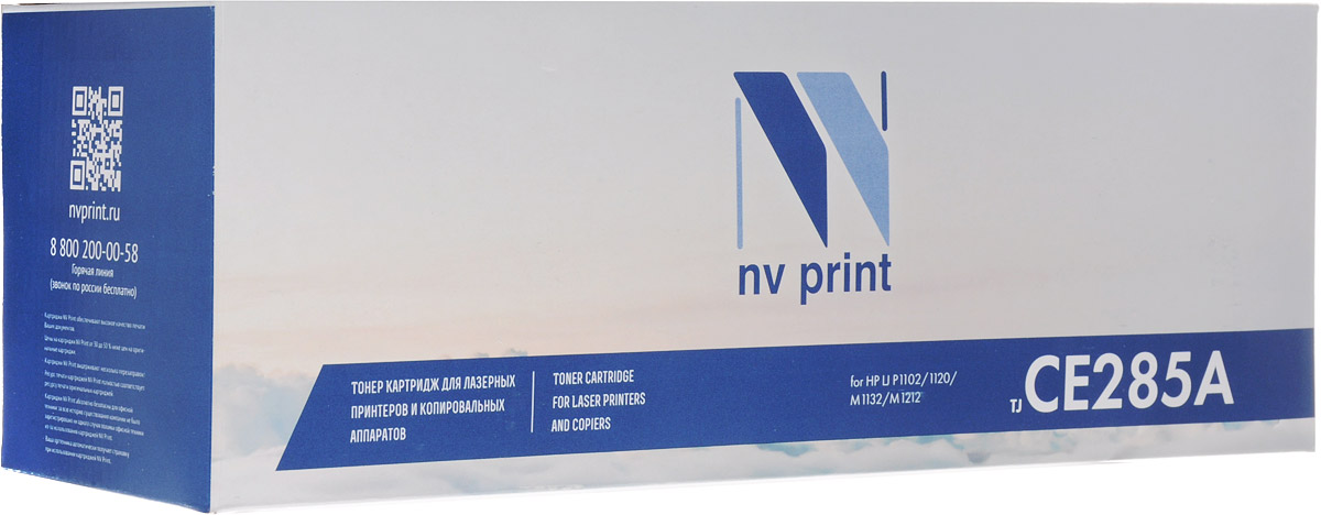 NV Print CE285A, Black тонер-картридж для HP LaserJet P1102/1120/M1132/M1212 процессор lenovo intel xeon processor e5 2650 v4 12c 2 2ghz 30mb cache 2400mhz 105w kit for x3650m5 00yj197