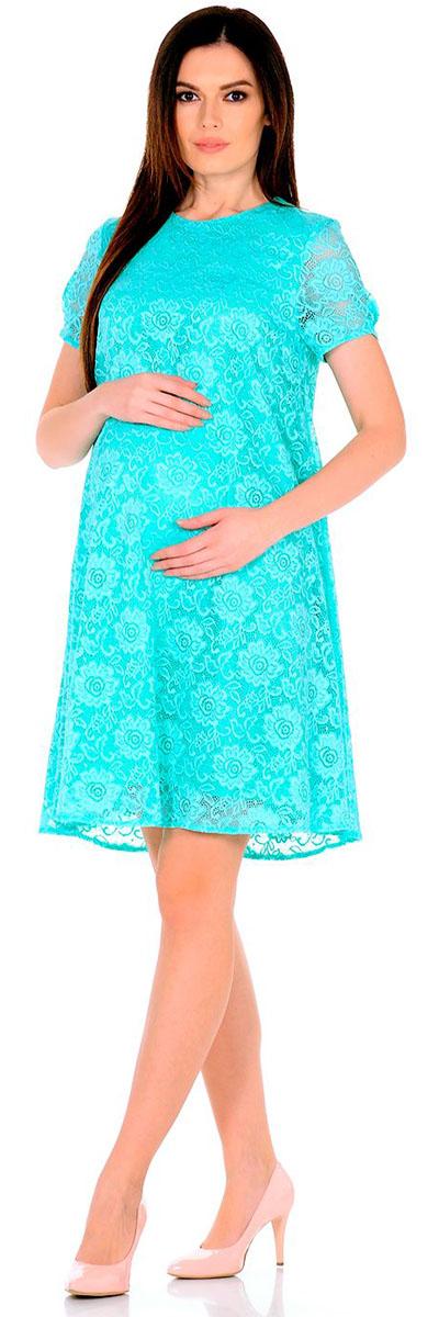 Платье для беременных Nuova Vita, цвет: мятный. 2142.03 N.V.. Размер 462142.03 N.V.Платье Nuova Vita выполнено из вискозы, полиэстера и лайкры. Модель с круглым вырезом горловины застегивается на пуговицу.