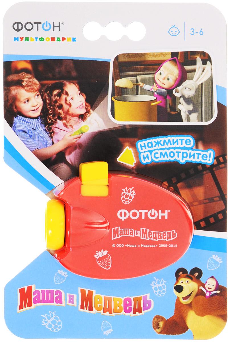 Фотон Мультфонарик-проектор Маша и Медведь цвет красный Фотон