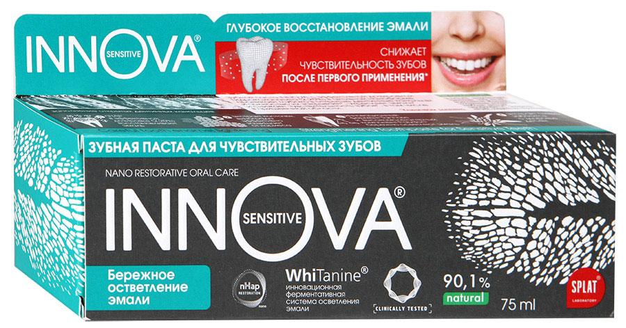 Innova Sensitive Зубная паста Бережное осветление эмали, для чувствительных зубов, 75 млИБ-138Нановосстанавливающая зубная паста для чувствительных зубов Бережное осветление эмали снижает чувствительность зубов после первого применения. Укрепляющая зубная паста с наногидроксиапатитом - активным веществом, из которого состоит зубная эмаль, экстрактами стевии. косточек винограда, отбеливающим ферментом Tannase и высокомолекулярным компонентом Poiydon. Активные компоненты: -Зубная паста Innova с эффективной дозировкой Гидроксиапатита (2,25%) в активной наноформе проникает глубоко в открытые дентинные канальцы и полностью их закрывает.-Клинически доказано и снижает чувствительность зубов, в том числе в пришеечной области. тНАР в терапевтической дозировке (2,25%) восстанавливает эмаль. Инновационный фермент Tannase бережно осветляет эмаль. Экстракт косточек винограда эффективно защищает от кариеса. Экстракты нима, бадана, шлемника и стевии заботятся о здоровье десен. Характеристики:Объем: 75 мл. Артикул: ИБ-138. Производитель: Россия. Товар сертифицирован.