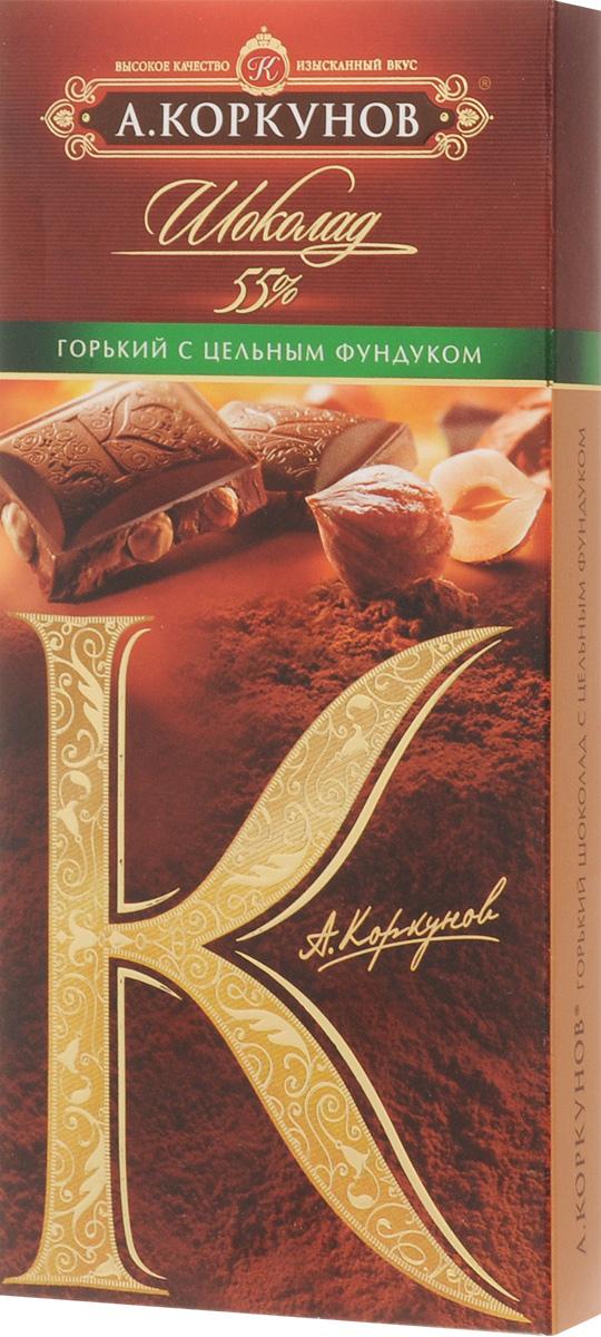 Коркунов горький шоколад с цельным фундуком, 90 г79005027Горький шоколад А. Коркунов с цельным фундуком - настоящий российский шоколад, благородный и изысканный. Для производства шоколада А. Коркунов используются только отборные какао-бобы, что делает его вкус незабываемым. Качество в совокупности с элегантной упаковкой делают шоколад А. Коркунов отличным подарком или комплиментом.Уважаемые клиенты! Обращаем ваше внимание, что полный перечень состава продукта представлен на дополнительном изображении.