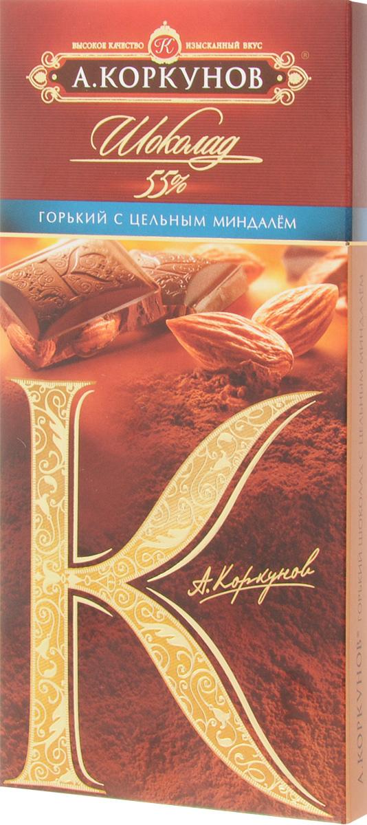 Коркунов горький шоколад с цельным миндалем, 90 г79005026Горький шоколад А. Коркунов с цельным миндалем - настоящий российский шоколад, благородный и изысканный. Для производства шоколада А. Коркунов используются только отборные какао-бобы, что делает его вкус незабываемым. Качество в совокупности с элегантной упаковкой делают шоколад А. Коркунов отличным подарком или комплиментом.Уважаемые клиенты! Обращаем ваше внимание, что полный перечень состава продукта представлен на дополнительном изображении.