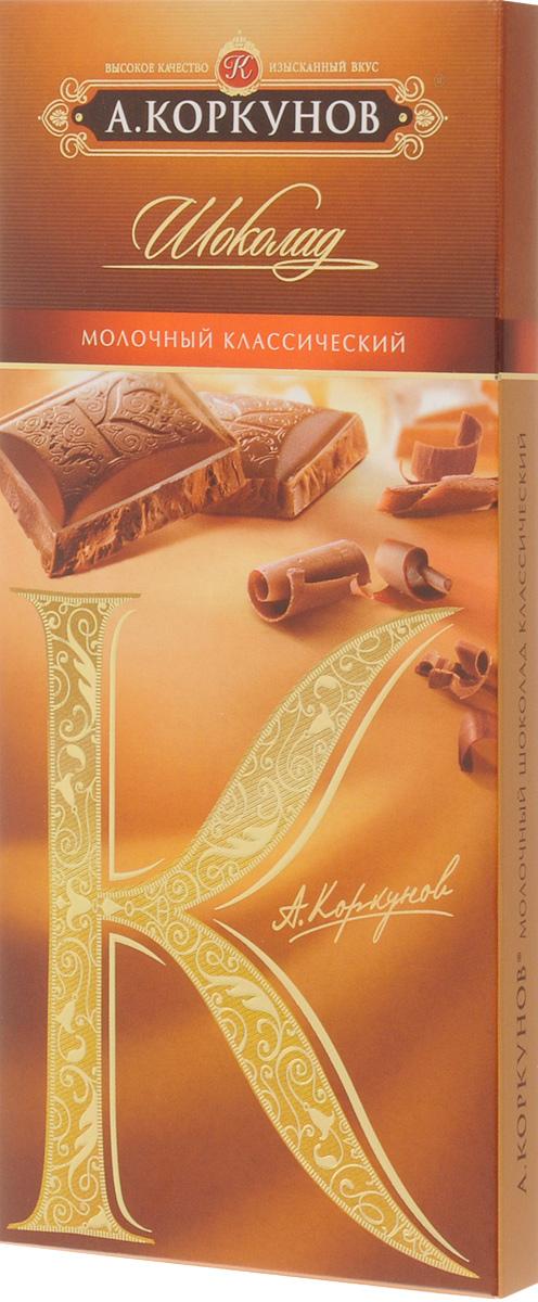 Коркунов молочный шоколад, 90 г79005028Молочный шоколад А. Коркунов - настоящий российский шоколад, благородный и изысканный. Для производства шоколада А. Коркунов используются только отборные какао-бобы, что делает его вкус незабываемым. Качество в совокупности с элегантной упаковкой делают шоколад А. Коркунов отличным подарком или комплиментом.Уважаемые клиенты! Обращаем ваше внимание, что полный перечень состава продукта представлен на дополнительном изображении.