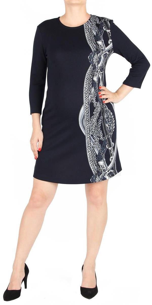 Платье для беременных Mammy Size, цвет: синий. 5203522179. Размер 465203522179Платье полуприлегающего силуэта, длиной выше колен. Рукава длиной 7/8. Вырез горловины круглый. Спереди акцент в виде асимметричного принта. На спинке вырез-капелька, застегивается на пуговицу.