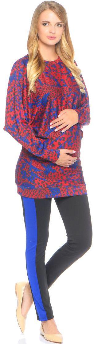 Туника для беременных Mammy Size, цвет: красный, синий. 32014161. Размер 4432014161Туника свободной формы, зауженная к низу. Рукава цельнокроеные длинные, с манжетами. Спинка с декоративным треугольным вырезом.