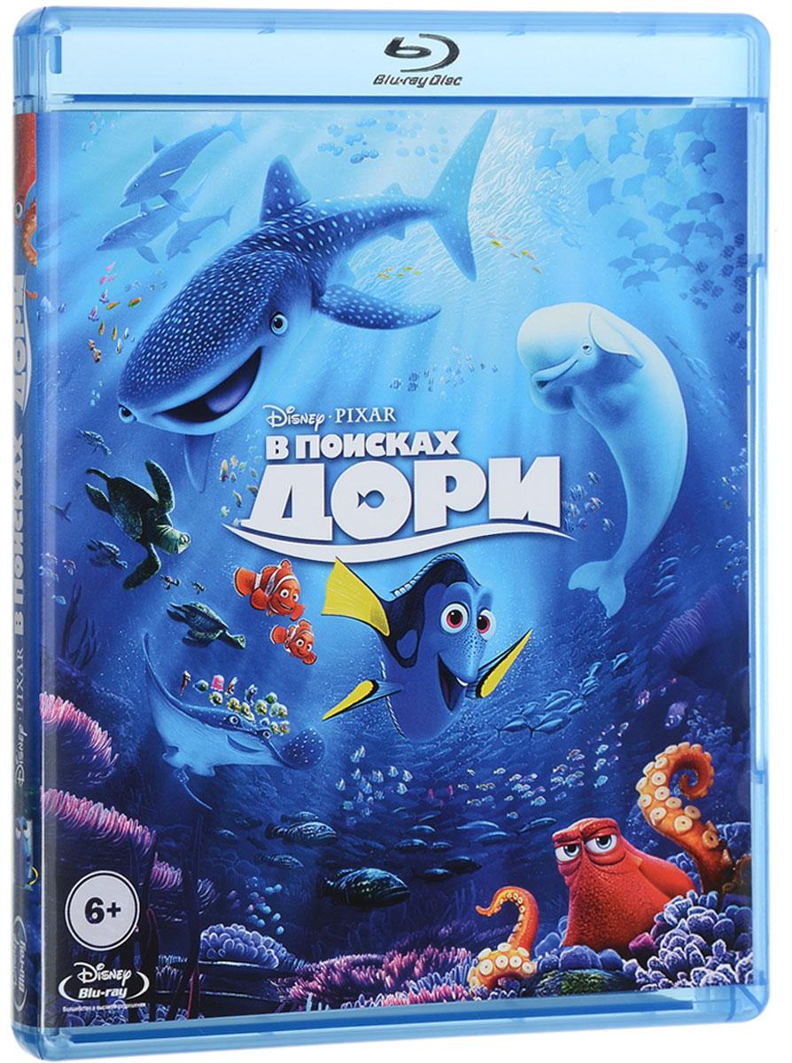 В поисках Дори (2 Blu-ray) 3d blu ray плеер panasonic dmp bdt460ee