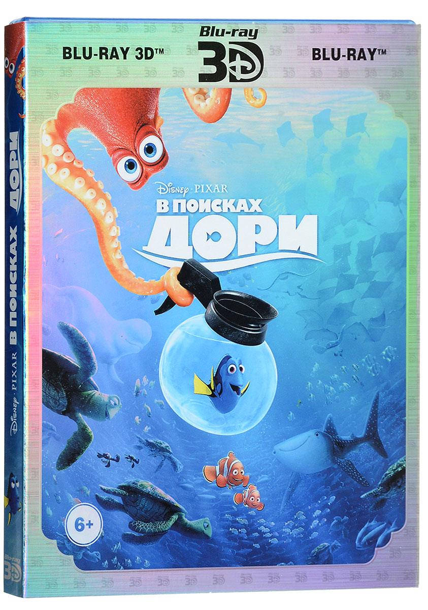 В поисках Дори 3D и 2D (2 Blu-ray) ной 3d 2d 2 blu ray подарок блокнот