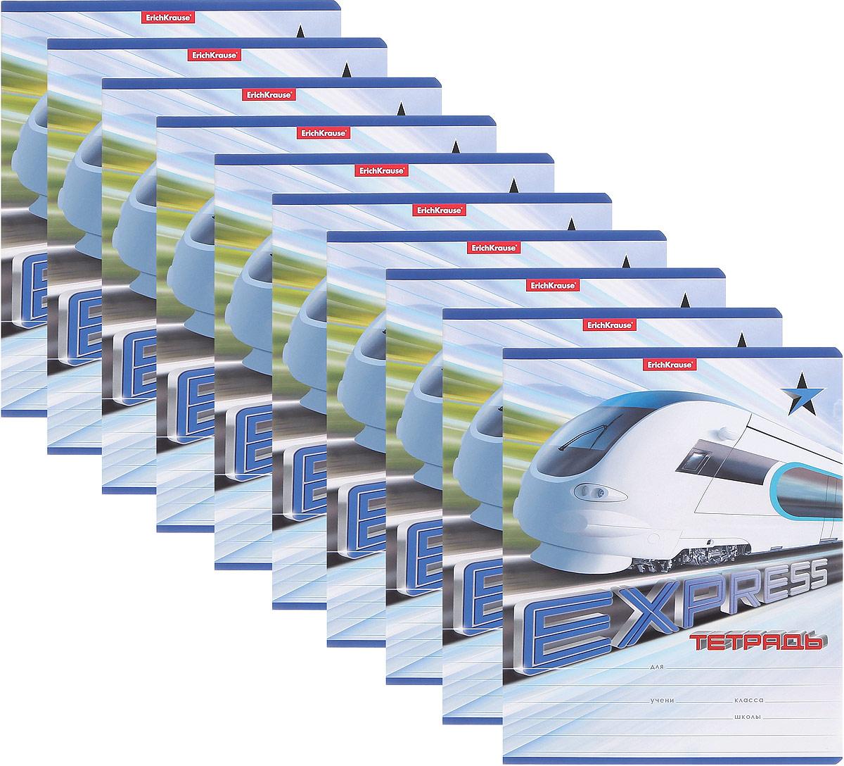 Erich Krause Набор тетрадей Express Train 18 листов в линейку 10 шт цвет голубой40110Тетрадь Erich Krause Express Train предназначена для школьников. Обложка тетради выполнена из тонкого гибкого картона с закругленными углами и оформлена динамичным изображением поезда. На задней стороне обложки представлено написание прописных букв русского и английского алфавитов.Внутренний блок тетрадей состоит из 18 листов белой бумаги, соединенных двумя металлическими скрепками. Стандартная разметка в линейку дополнена полями. В наборе 10 тетрадей.