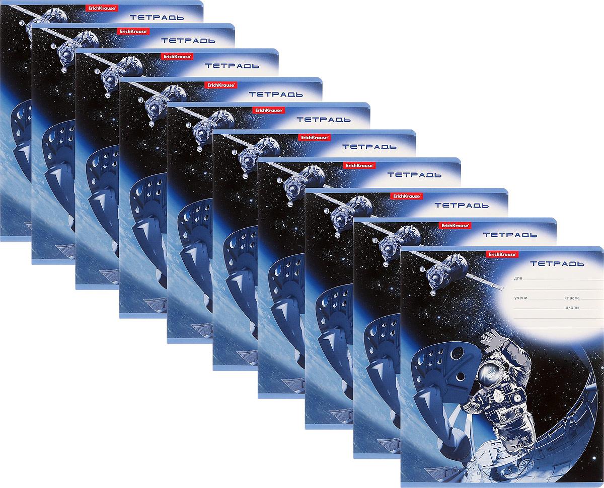 Erich Krause Набор тетрадей In Space 12 листов в линейку 10 шт39906Тетрадь Erich Krause In Space предназначена для школьников. Обложка тетради выполнена из тонкого гибкого картона с закругленными углами. На обратной стороне обложки представлено написание прописных букв русского и английского алфавитов.Внутренний блок каждой тетради состоит из 12 листов белой бумаги, соединенных двумя металлическими скрепками. Стандартная разметка в линейку дополнена полями. В наборе 10 тетрадей.