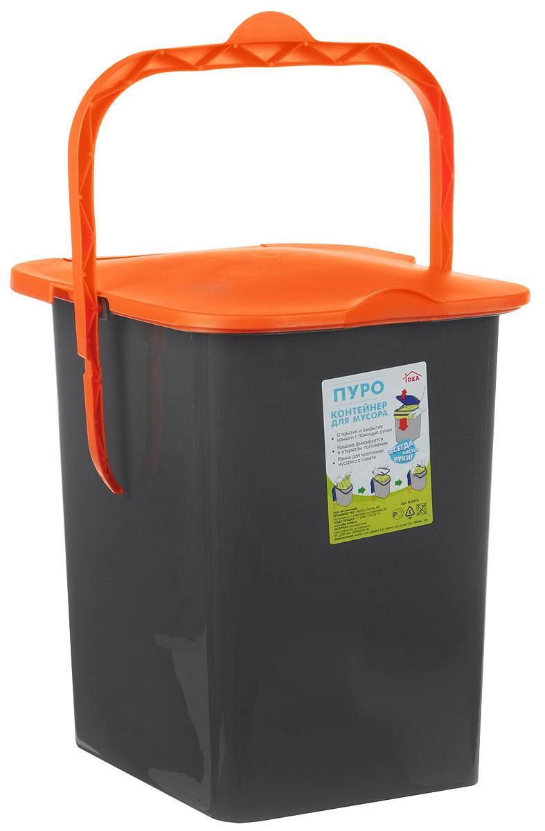 Контейнер для мусора Idea Пуро, цвет: оранжевый, темно-серый, 18 лМ 2475Контейнер для мусора Idea Пуро изготовлен из прочного полипропилена (пластика). Открытие и закрытие крышки производится при помощи ручки. Крышка фиксируется в открытом положении. Рамка для крепления мусорного пакета сохраняет ваши руки чистыми. Благодаря лаконичному дизайну такой контейнер идеально впишется в интерьер и дома, и офиса.Размер контейнера (с учетом крышки): 34 х 29 х 34 см.