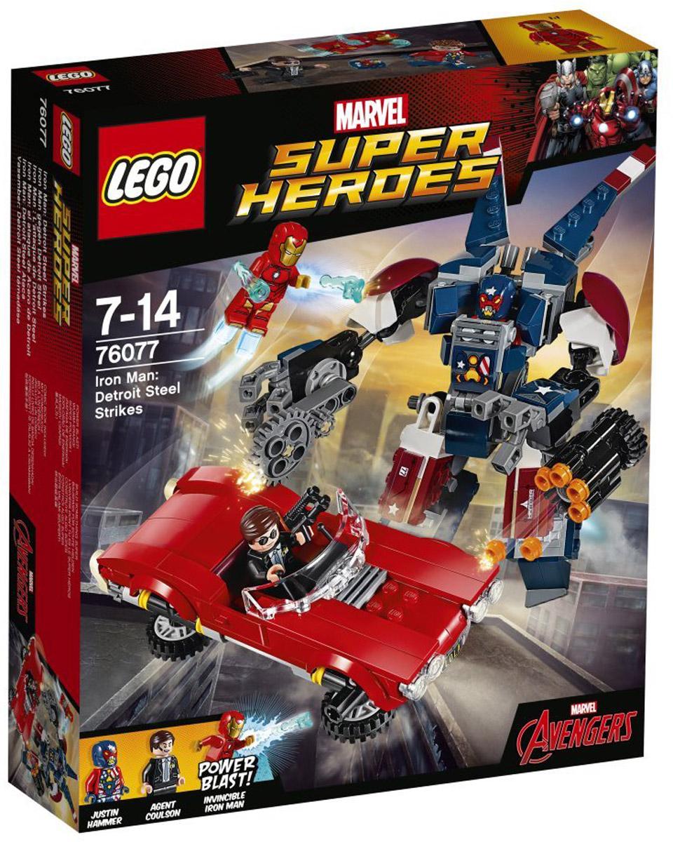 LEGO Super Heroes Конструктор Железный человек Стальной Детройт наносит удар 76077 конструктор lego super heroes 76055 бэтмен убийца крок