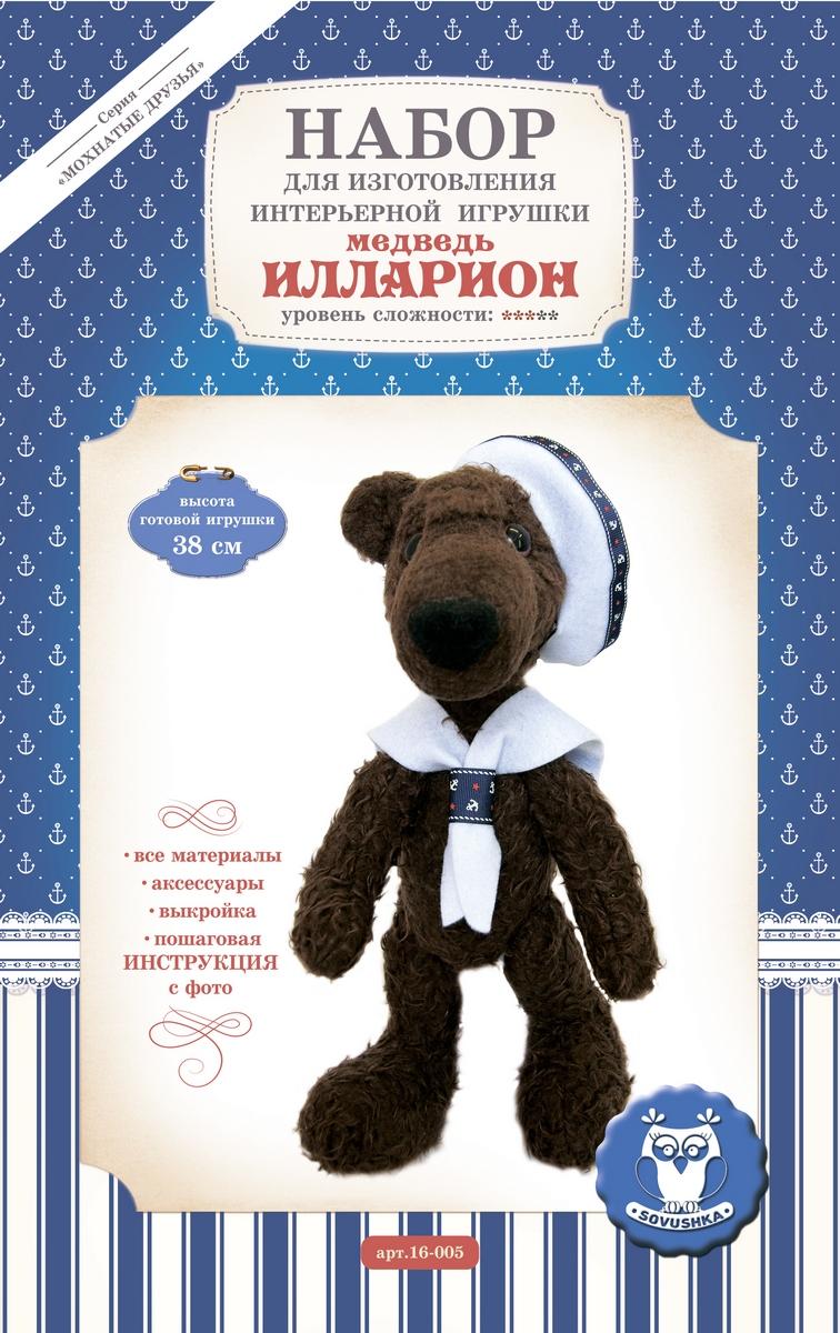 Набор для изготовления игрушки Sovushka  Медведь Илларион , высота 38 см - Игрушки своими руками