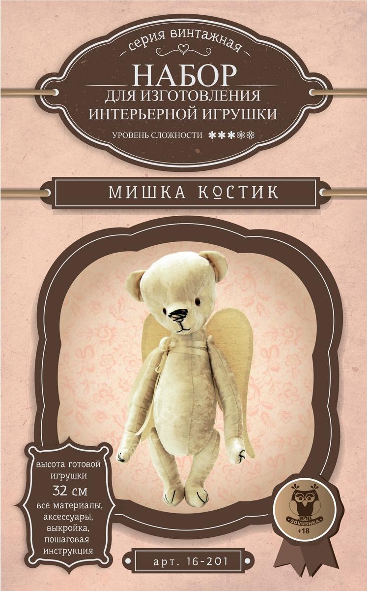 Набор для изготовления игрушки Sovushka  Мишка Костик , высота 32 см - Игрушки своими руками