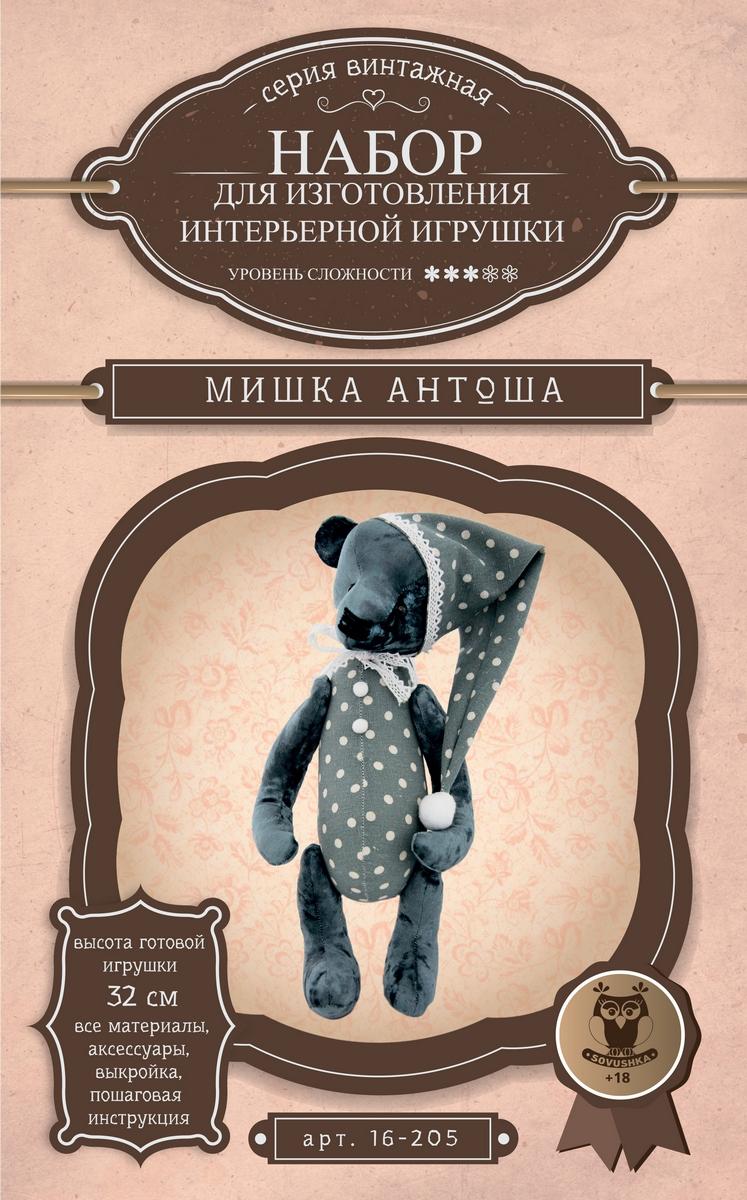 """Набор для изготовления игрушки Sovushka """"Мишка Антоша"""", высота 32 см"""