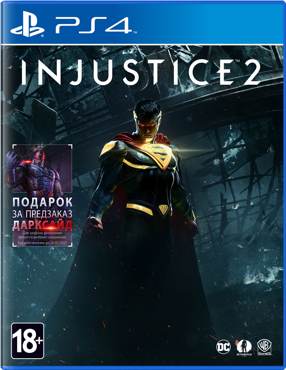 Injustice 2. Day One Edition (PS4) mortal kombat xl ps4
