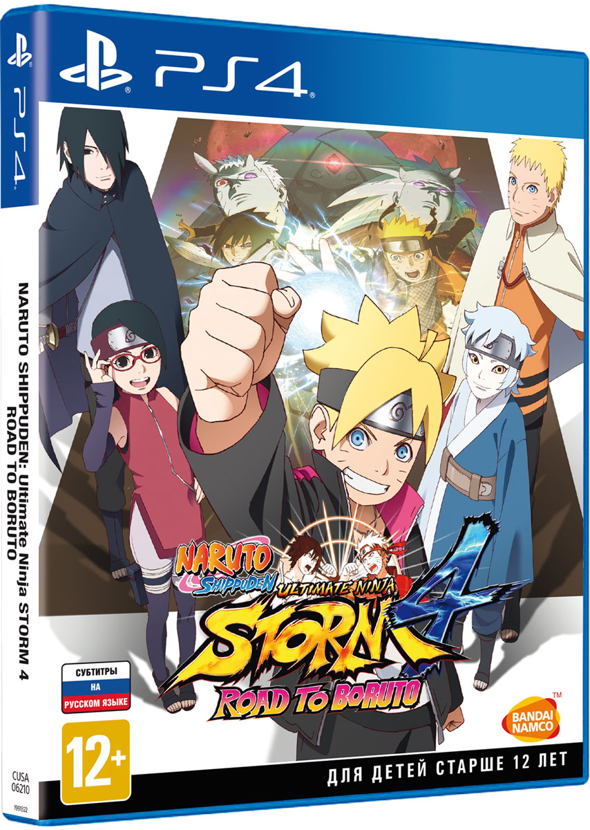 Naruto Shippuden: Ultimate Ninja Storm 4: Road to Boruto (PS4) ultimate ps 1244b black alu