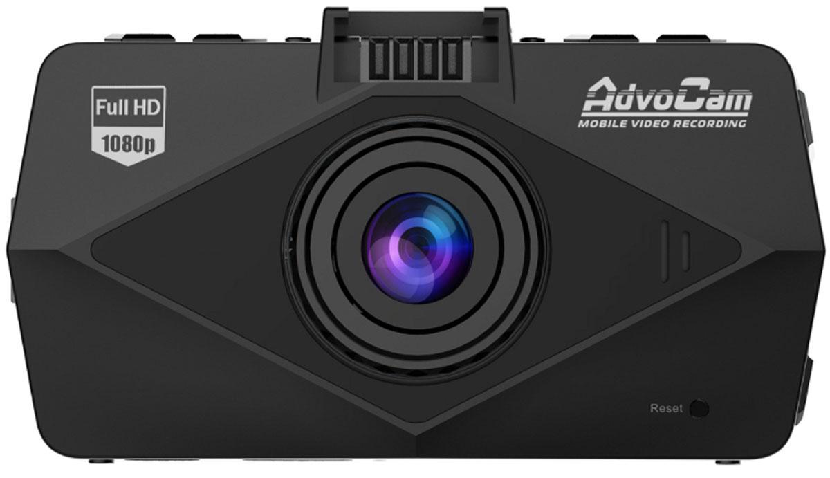AdvoCam FD, Black видеорегистраторFD-BLACKПочти невесомый видеорегистратор AdvoCam FD Black впишется в любой автомобильный интерьер и станет вашим надежным защитником на дороге. Регистратор позволяет детально фиксировать все происходящее благодаря высокому качество видеосъемки Full HD с частотой записи 30 кадров в секунду. Такие параметры создают действительно четкое видео даже во время движения, исключая помехи и искажения картинки. Для оптимизации качества видео в темное время суток имеются встроенная подсветка и специальный ночной режим съемки.Запись включается автоматически при подаче питания, что несомненно удобно для забывчивых водителей. Во время стоянки запись ведется только при срабатывании датчика движения.Высокое качество записи Full-HD 1080p. Четкая ночная видеозапись.Широкоугольный объектив 170°.Управление главными функциями в одно касание. Возможность вписать ваш госномер в титры записи.