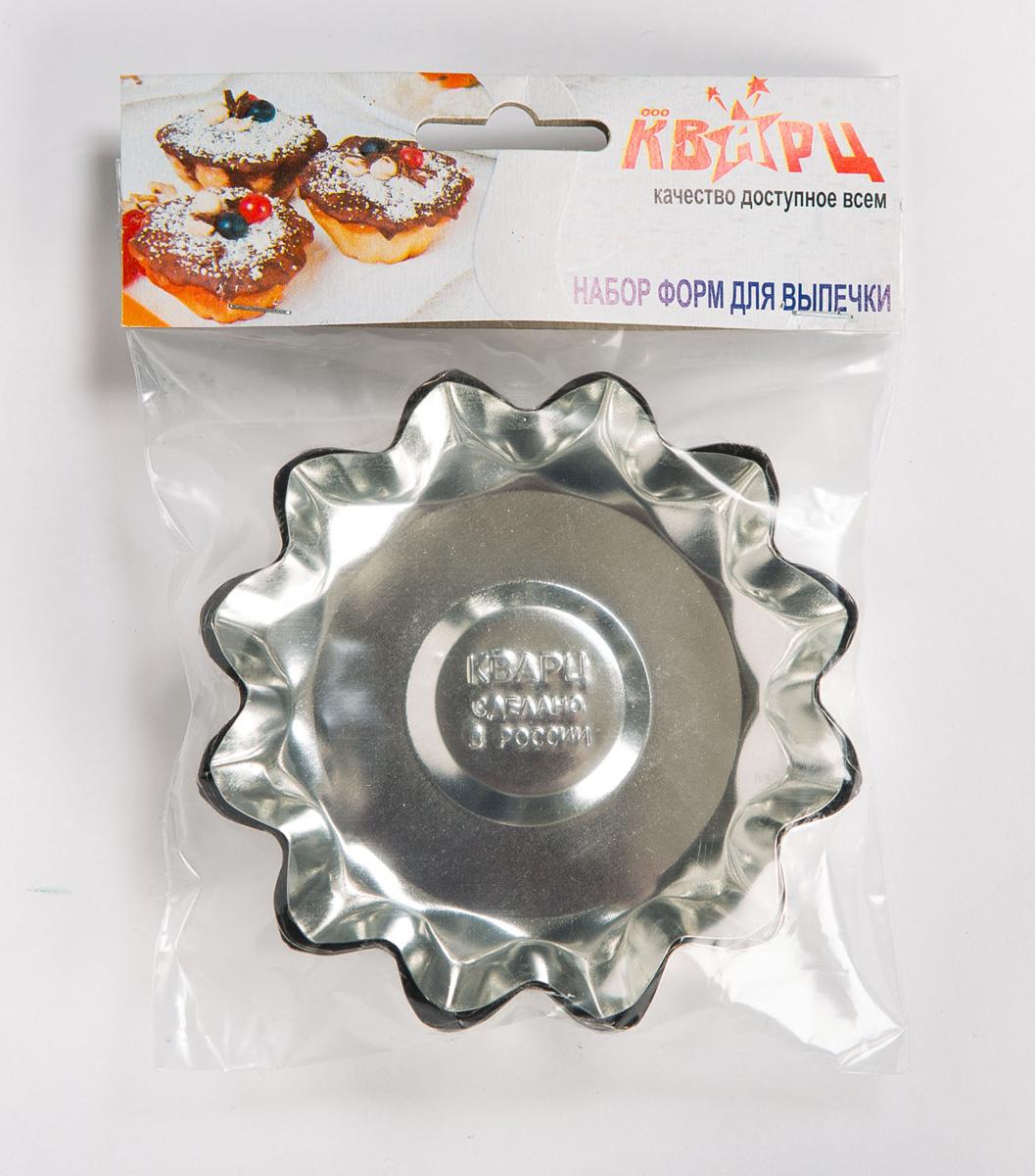 Набор форм Кварц для выпечки печенья, 6 шт. КФ-04.05КФ-04.05Набор Кварц выполнен жести. Формы предназначены для выпечки и приготовления желе. Стенки изделий рельефные.С набором форм Кварц вы всегда сможете порадовать своих близких оригинальной выпечкой.