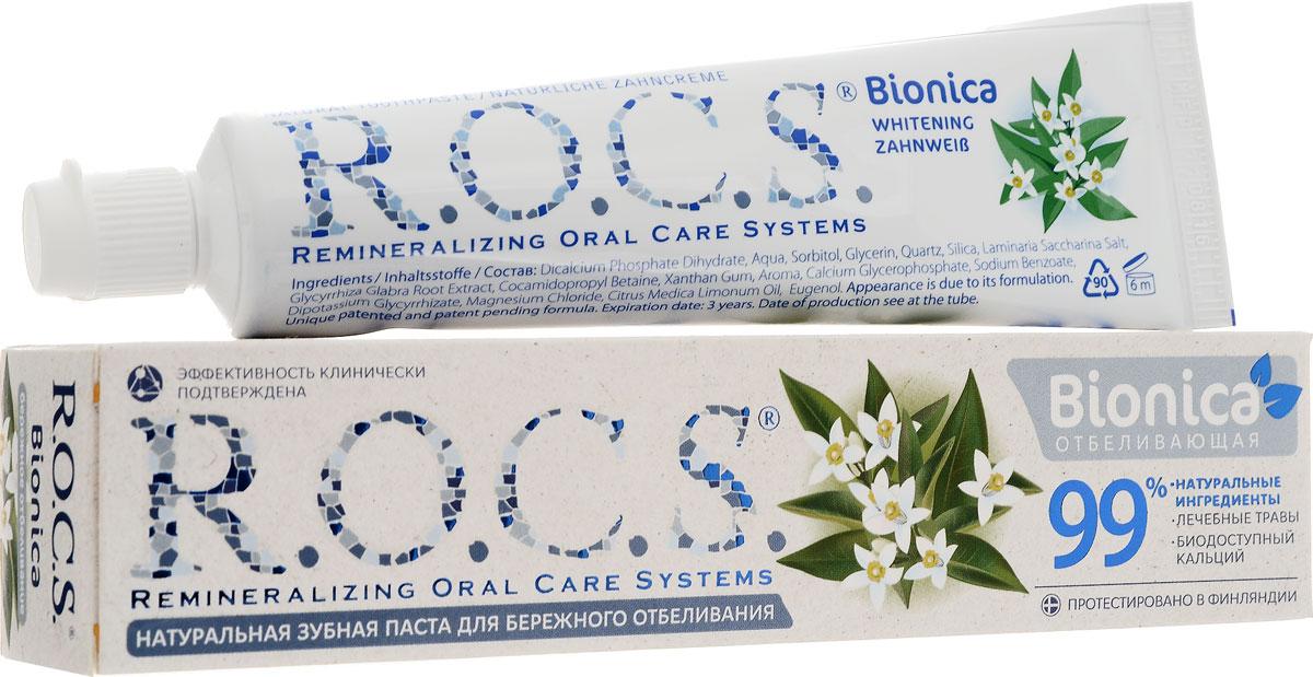 Зубная паста R.O.C.S. Бионика, отбеливающая, 74 г32700074Отбеливающая зубная паста R.O.C.S. Бионика идеально подходит для желающих придать блеск и белизну своим зубам. Эффективно укрепляет десны и устраняет кровоточивость и воспаление. Подходит тем, кто предпочитает натуральные продукты. Великолепно очищает и мягко полирует за счет уникальной композиции, включающей соединения кальция и ультрадисперсного природного материала. Не содержит фтор, красители, лаурилсульфат натрия, парабены. Содержит йод (в составе минерального комплекса ламинарии). Прекрасно сочетающиеся масло лимона и экстракт лакрицы придают пасте выраженный освежающий вкус.Зубная паста содержит активные фракции морской капусты, экстракт корня солодки и масло лимона, которые хорошо известны благодаря своим лечебным свойствам и используются в медицине и пищевом рационе человека многие столетия. Экстракт корня солодки является источником глицирризиновой кислоты - обладающей противовоспалительным действием. Подавляет активность кариесогенных бактерий. Масло лимона обладает тонизирующим, освежающим и выраженным бактерицидным свойствами, стимулирует кровообращение. Минеральная фракция морской капусты включает богатый комплекс микроэлементов, способствующих активации обмена веществ. Примененная концентрация соли создает слабую гипертоническую среду и обеспечивает противоотечное действие. Характеристики:Вес: 74 г. Размер упаковки: 16,5 см x 3 см x 7 см. Производител: Россия. Товар сертифицирован.