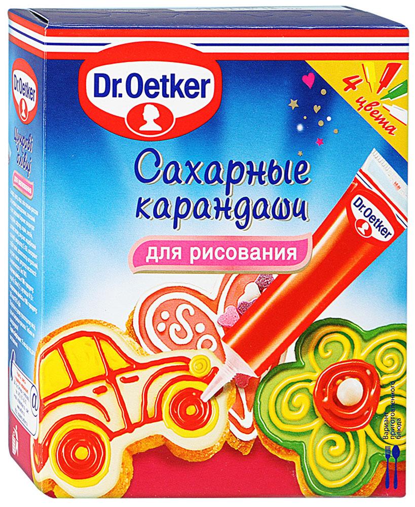 Dr.Oetker сахарные карандаши, 76 г1-84-003053Сахарными карандашами Dr.Oetker очень просто рисовать, особенно порадуются дети - они смогут придумать и приготовить вместе с мамой потрясающий десерт. Цветы, машинки, бабочки, домики, узоры, поздравительные надписи легко наносятся разноцветными карандашами на торт. Печенье, бисквиты и другие сладости.Уважаемые клиенты! Обращаем ваше внимание, что полный перечень состава продукта представлен на дополнительном изображении.