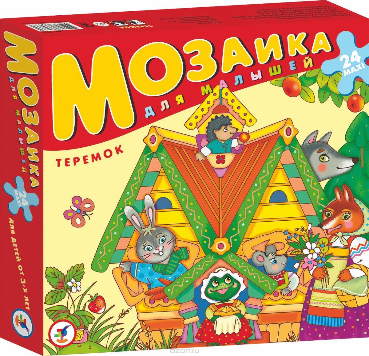 Дрофа-Медиа Мозаика Теремок мозаики дрофа медиа мозаика ключ от сказки буратино