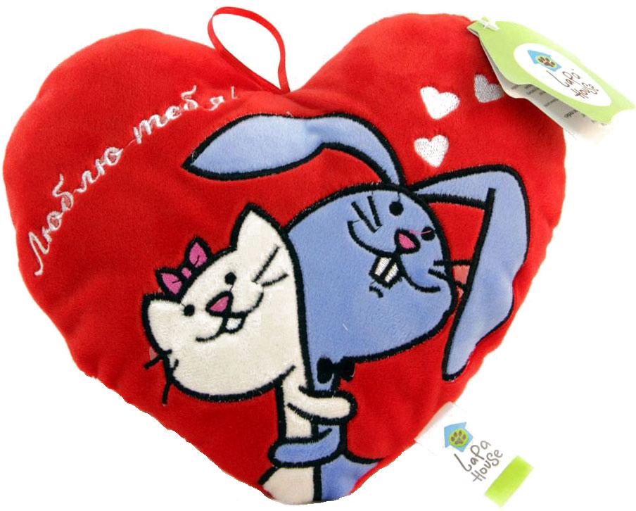 Lapa House Мягкая игрушка-подушка Люблю тебя! 25 см 34146 чай люблю тебя