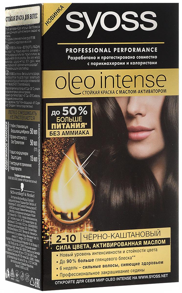 Syoss Краска для волос Oleo Intense, 2-10. Черно-каштановый93935003Краска для волос Syoss Oleo Intense - первая стойкая крем-маска на основе масла-активатора, без аммиака и со 100% чистыми маслами - для высокой интенсивности и стойкости цвета, профессионального закрашивания седины и до 90% больше блеска.