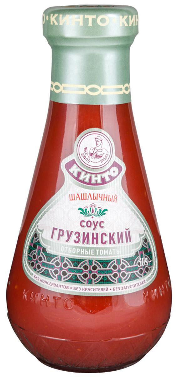 Кинто Шашлычный соус томатный грузинский, 305 г соус гранатовый к мясу купить
