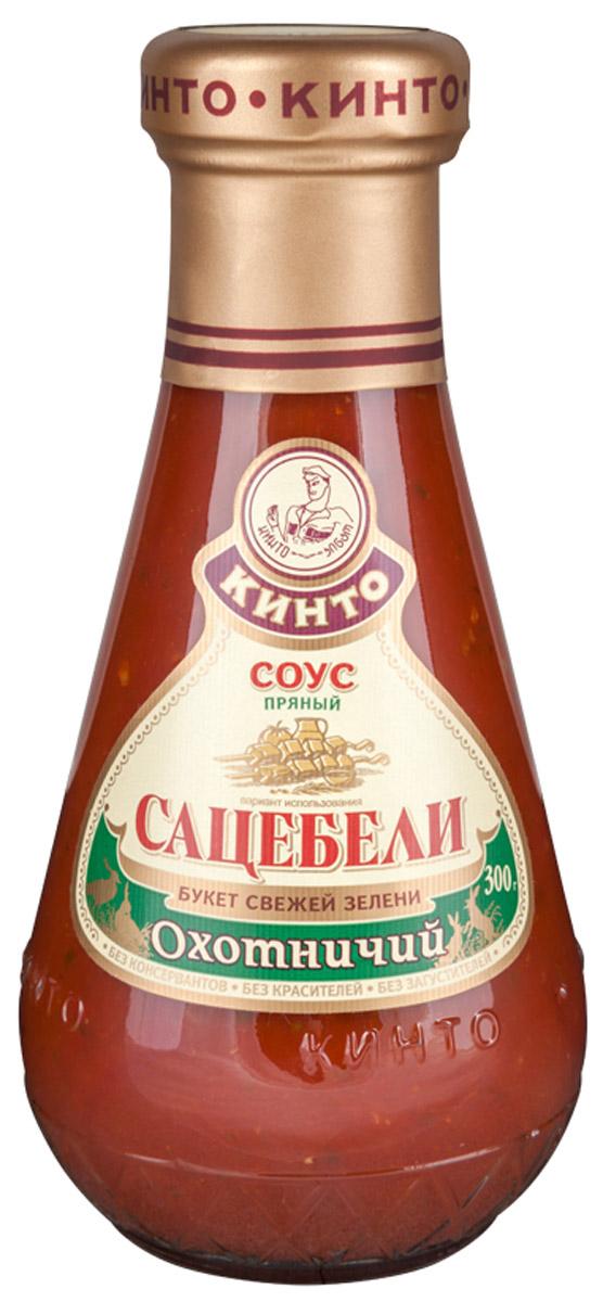 Кинто Сацебели охотничий соус томатный, 300 г2015Томатный пряный соус Кинто Сацебели охотничий изготовлен по классической кавказской рецептуре с добавлением букета свежей зелени. Обладает гармоничным вкусом и ароматом. Не содержит ГМО, консервантов, загустителей и красителей.Сацебели - один из самых почитаемых в грузинской кухне соусов. Готовят его из спелых помидоров, выращенных под жарким южным солнцем с добавлением пряной зелени и ароматных трав. Восхитительный сацебели станет лучшим дополнением к шашлыку, блюдам из рыбы и курицы, а также к разнообразным и столь любимым в грузинской кухне овощам и даже к хачапури.