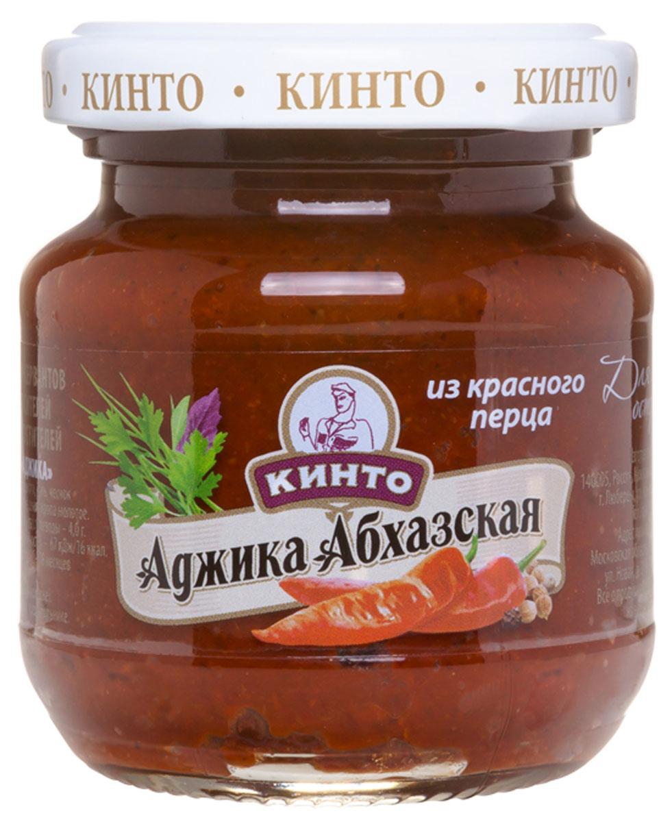 Кинто Аджика абхазская из красного перца соус, 130 г3306Красная аджика имеет яркий и выразительный характер, достаточно острая, благодаря насыщенному аромату перца, созревшего под щедрым южным солнцем. Эта аджика для ценителей кавказской кухни, но понравится и тем, кто прежде не пробовал подобных приправ. С аджикой, которую нередко называют одним из столпов кавказского долголетия, едят вареное и жареное мясо, кисломолочные блюда, овощи. На ее основе готовят различные соусы, а также добавляют в первые и вторые блюда для придания особой пикантности.