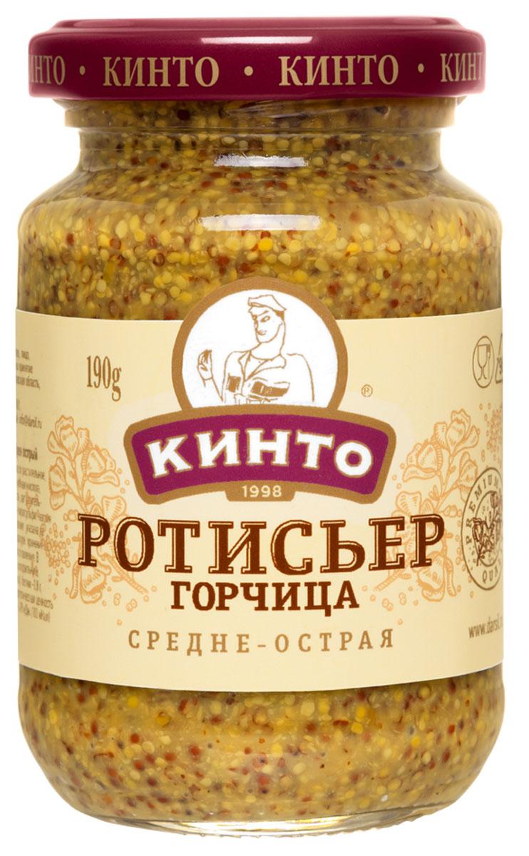 Кинто Ротисьер горчица, 170 мл6235Горчица Кинто Ротисьер приготовлена по старинной французской рецептуре 19 века. При перетирании внутренней части семени горчицы выделяется эфирное масло, которое придает жгучий вкус и неповторимый аромат этой приправе. Горчица идеально сочетается с мясом, рыбой, птицей, также используется при запекании и мариновании.