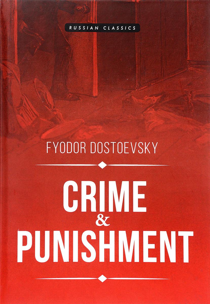 Федор Достоевский Crime and Punishment cronin j the twelve a novel