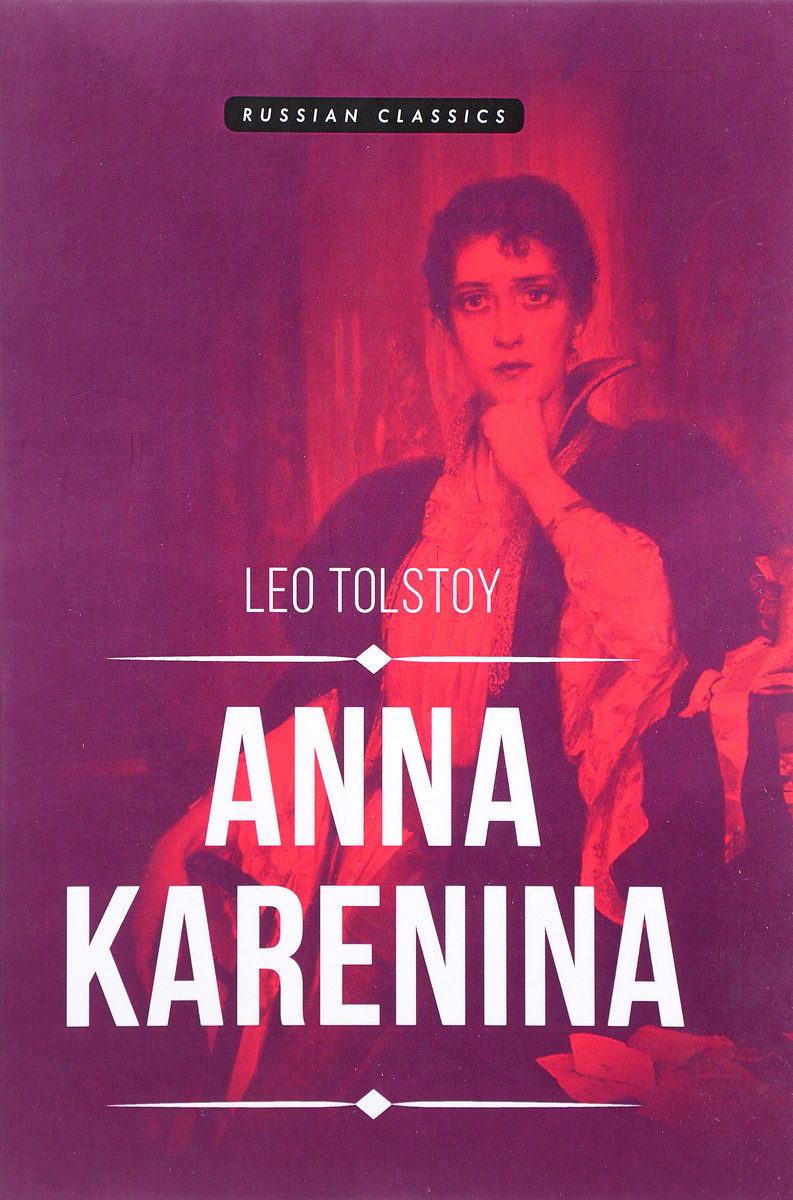 Leo Tolstoy Anna Karenina ISBN: 978-5-519-49859-3 the book of heroines
