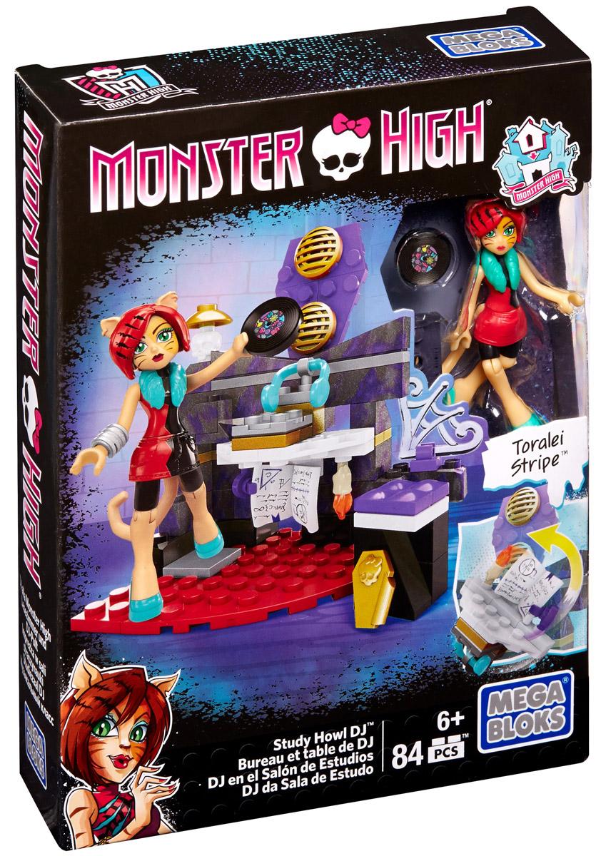 Mega Bloks Monster High Конструктор Study Howl DJ