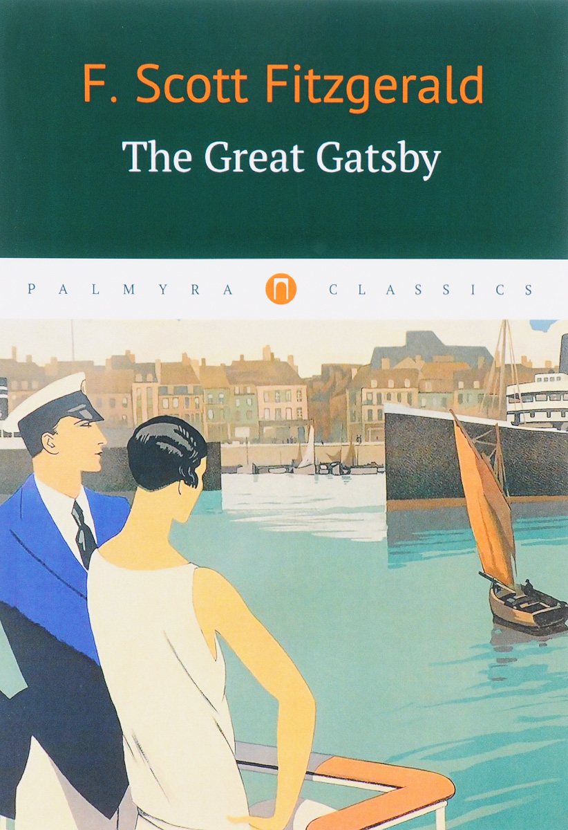 the important role of carelessness in the great gatsby by f scott fitzgerald In f scott fitzgerald's novel the great gatsby, the green light represents hope, renewal, and (since gatsby associates the green light with daisy) gatsby's desire for her, as well as (in gatsby's mind) daisy's fecundity and fertility.